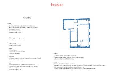 2-Appt-archi-Vincennes-programme
